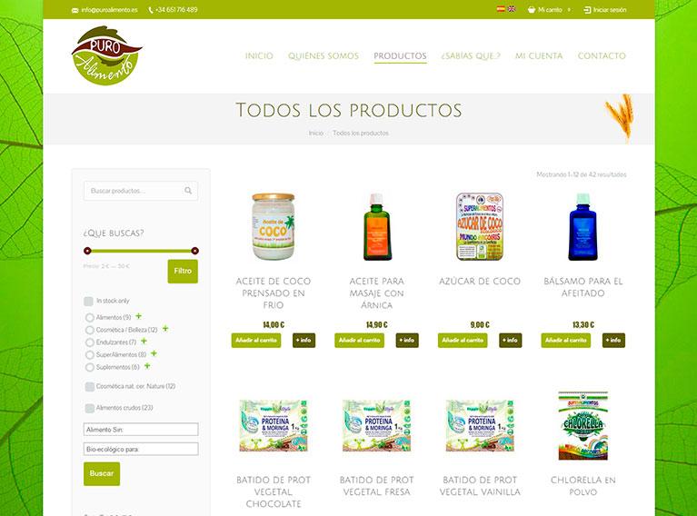 Tienda Online, Página de categorías